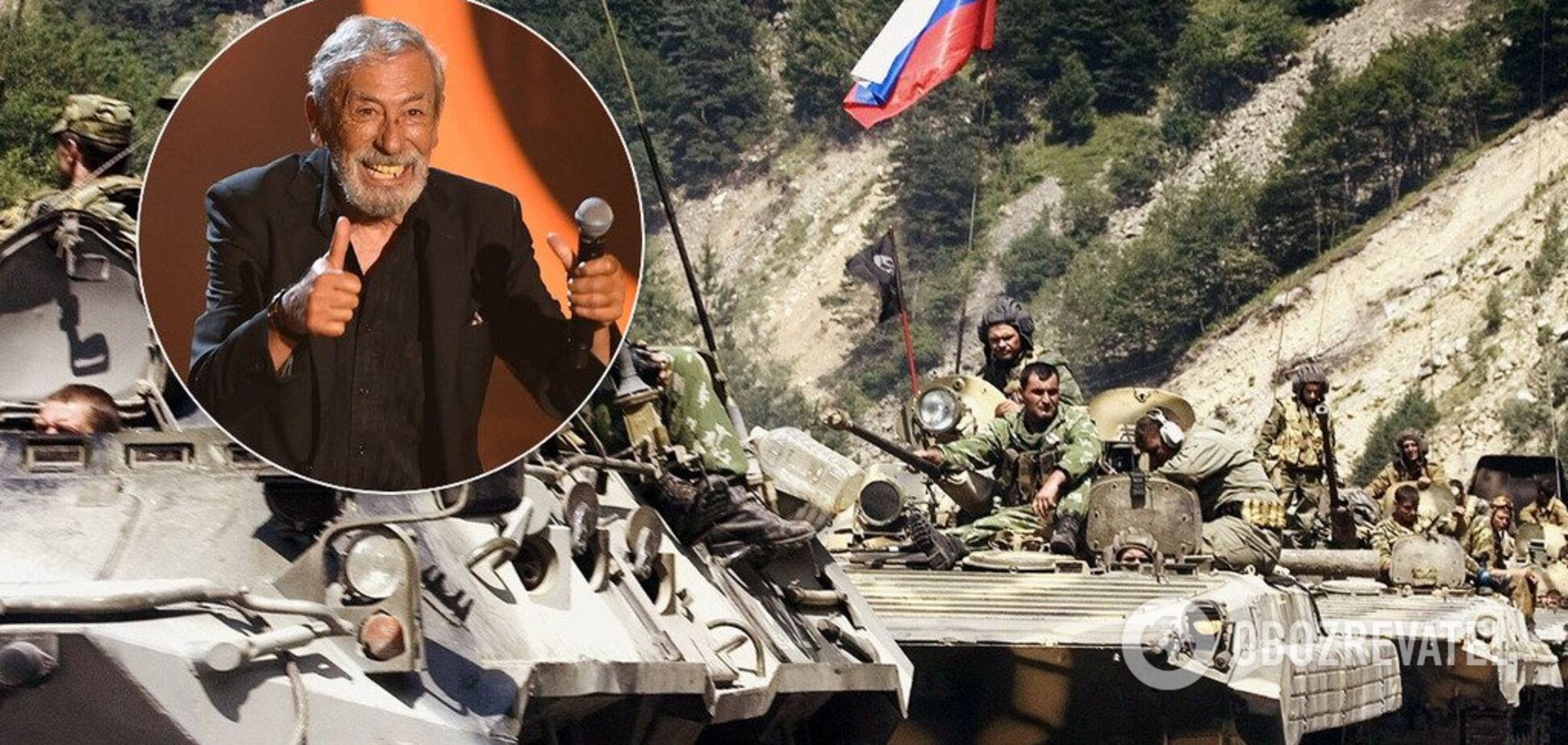 'Очень люблю российский народ': Кикабидзе захотел примирения Грузии и России
