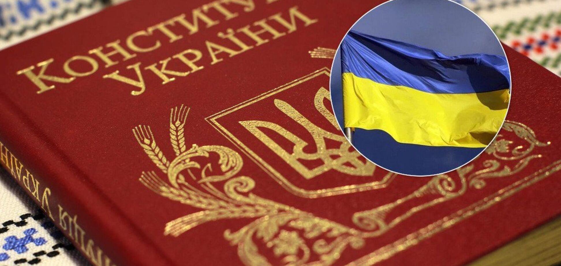 Триколор і російська мова: топ маловідомих фактів про Конституцію України