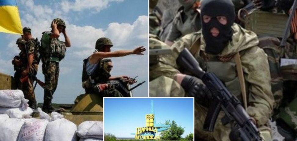 'Зрада чи перемога?'' Що означає відведення українських військ на Донбасі