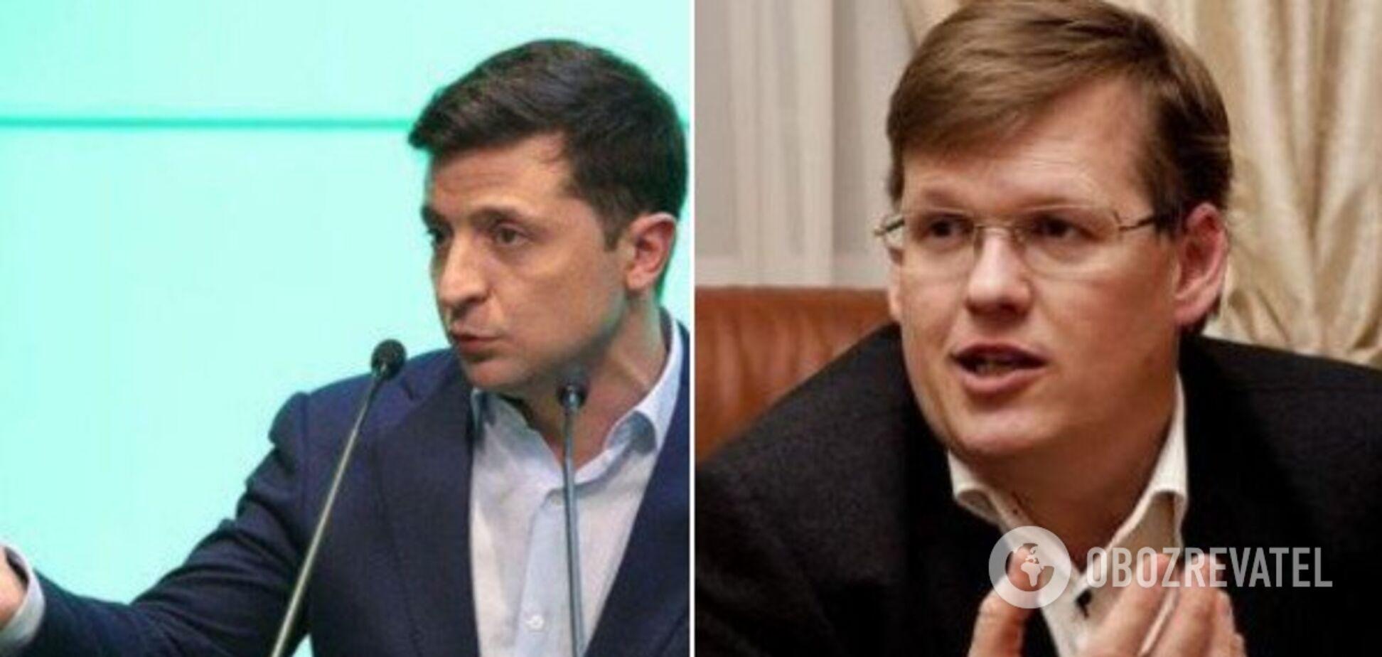 'Не ганьбіть себе': Зеленському виставили жорсткий ультиматум через кадрове рішення