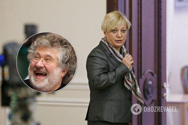 Коломойський і Гонтарева