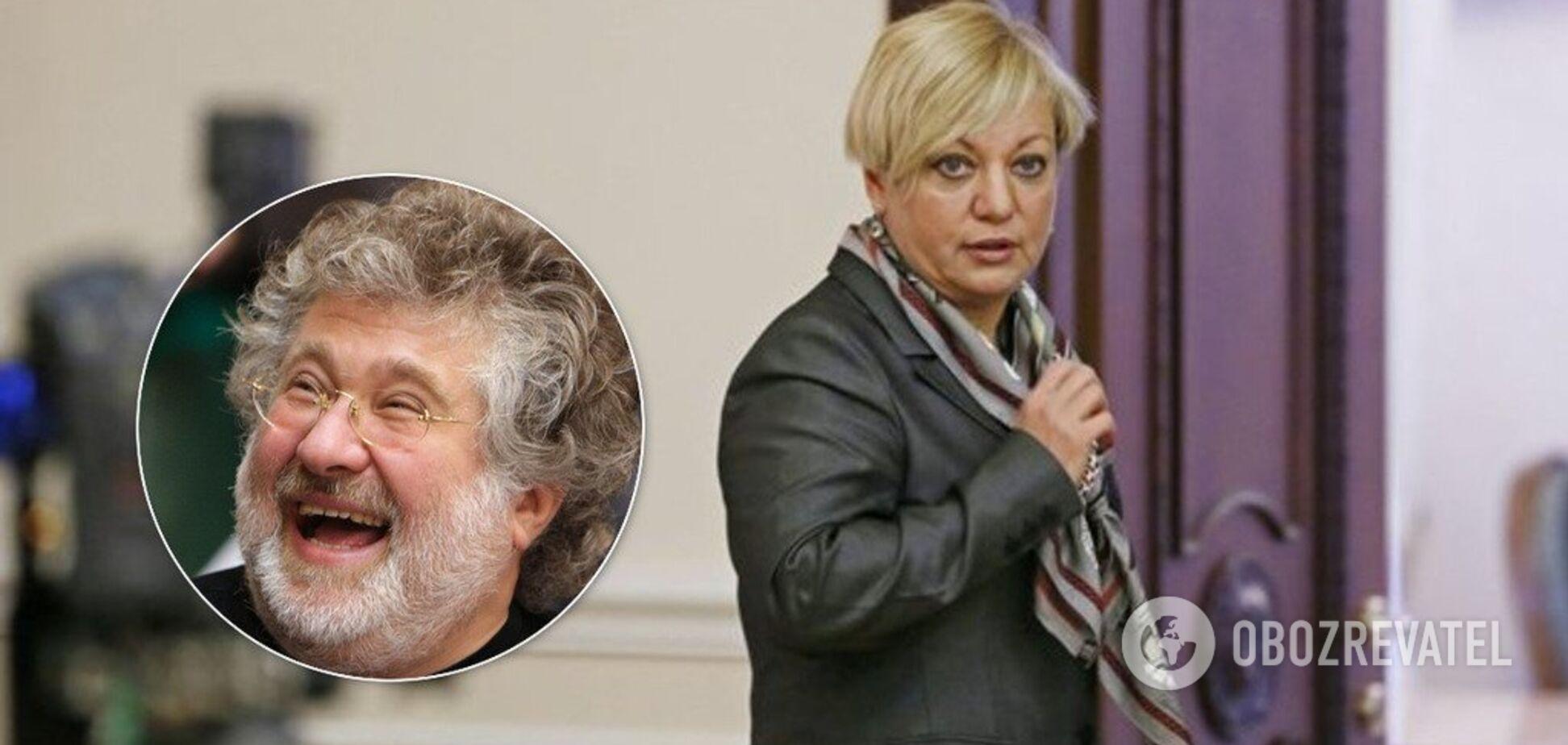 'Якщо зі мною щось трапиться': Гонтарева заявила про погрози Коломойського