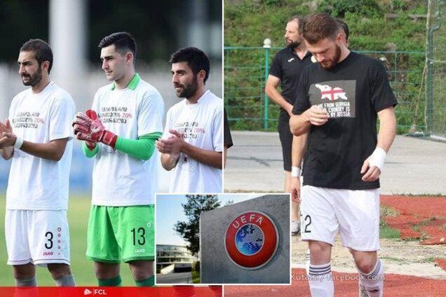 Конфликт Грузии и РФ: УЕФА вынес неожиданное решение