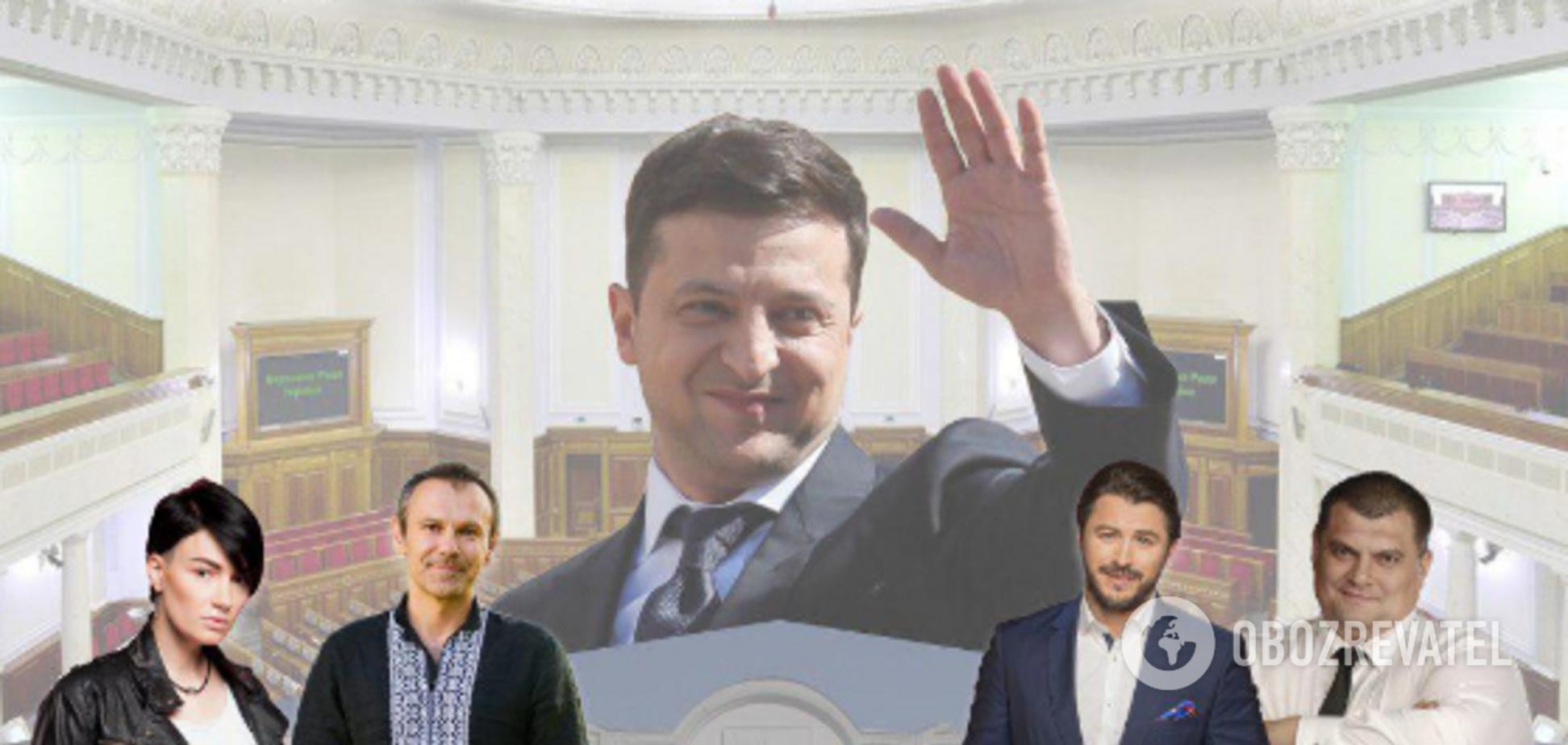 Українські зірки балотуються до Верховної Ради
