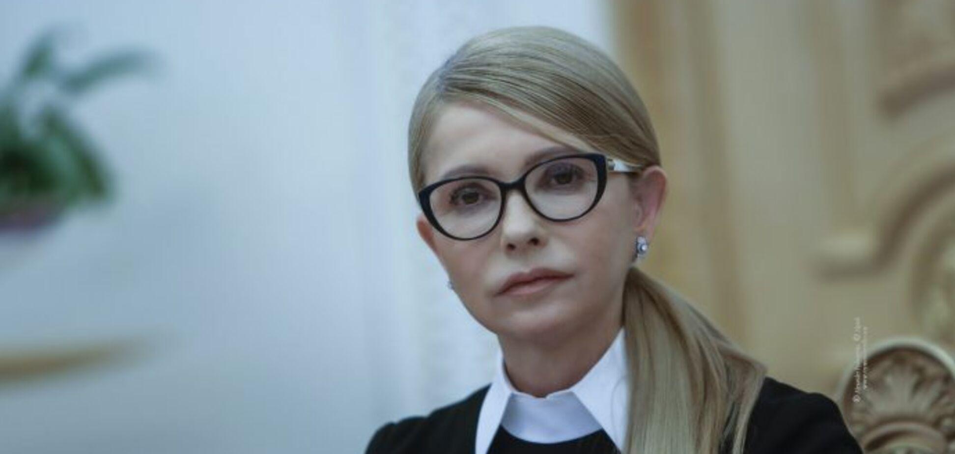 Тимошенко призвала срочно навести порядок в исполнительной власти