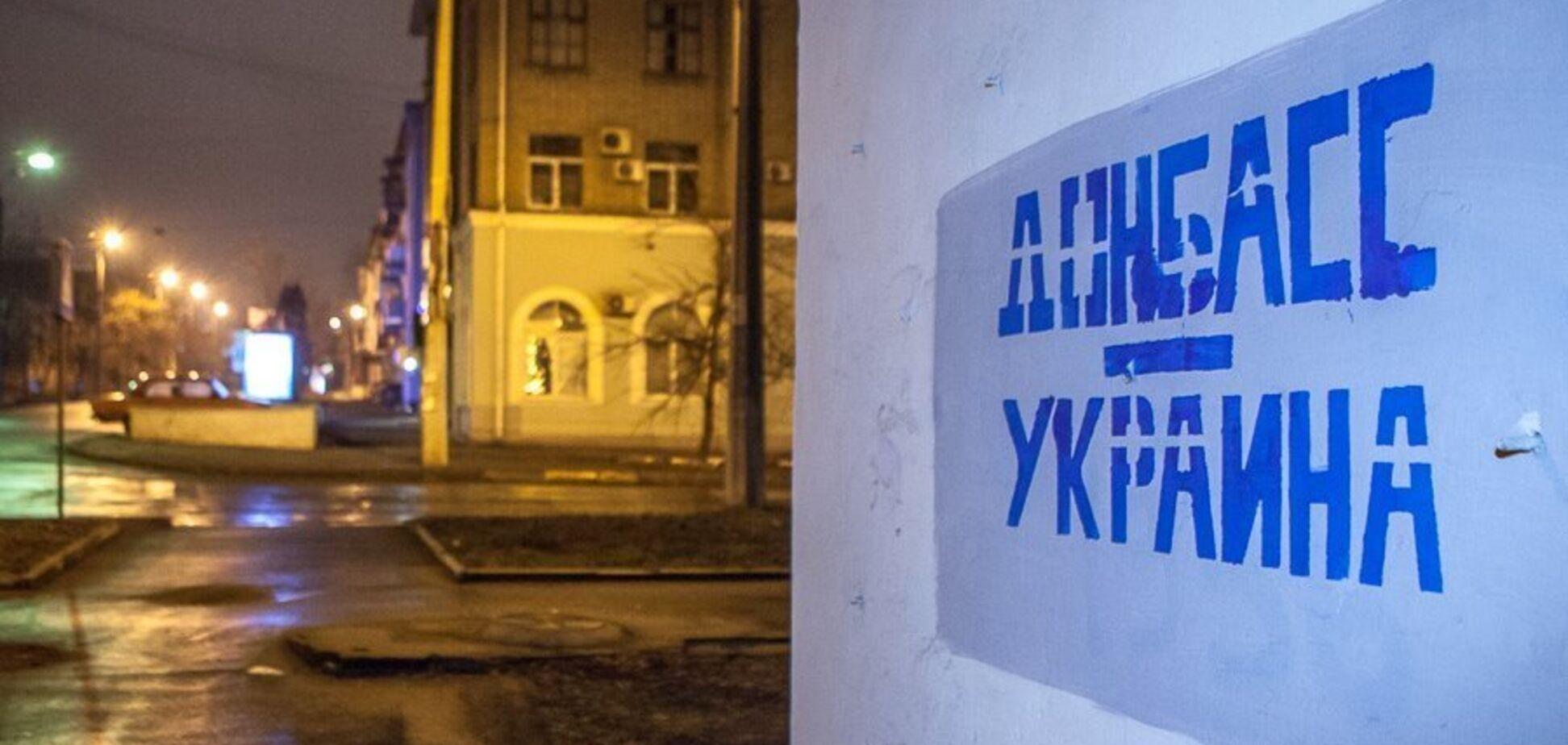'Вату бомбить!' У Донецьку під носом у окупантів підняли прапор України. Яскраве відео