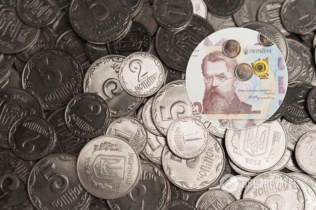В Україні зникне частина купюр і монет: чим можна буде платити