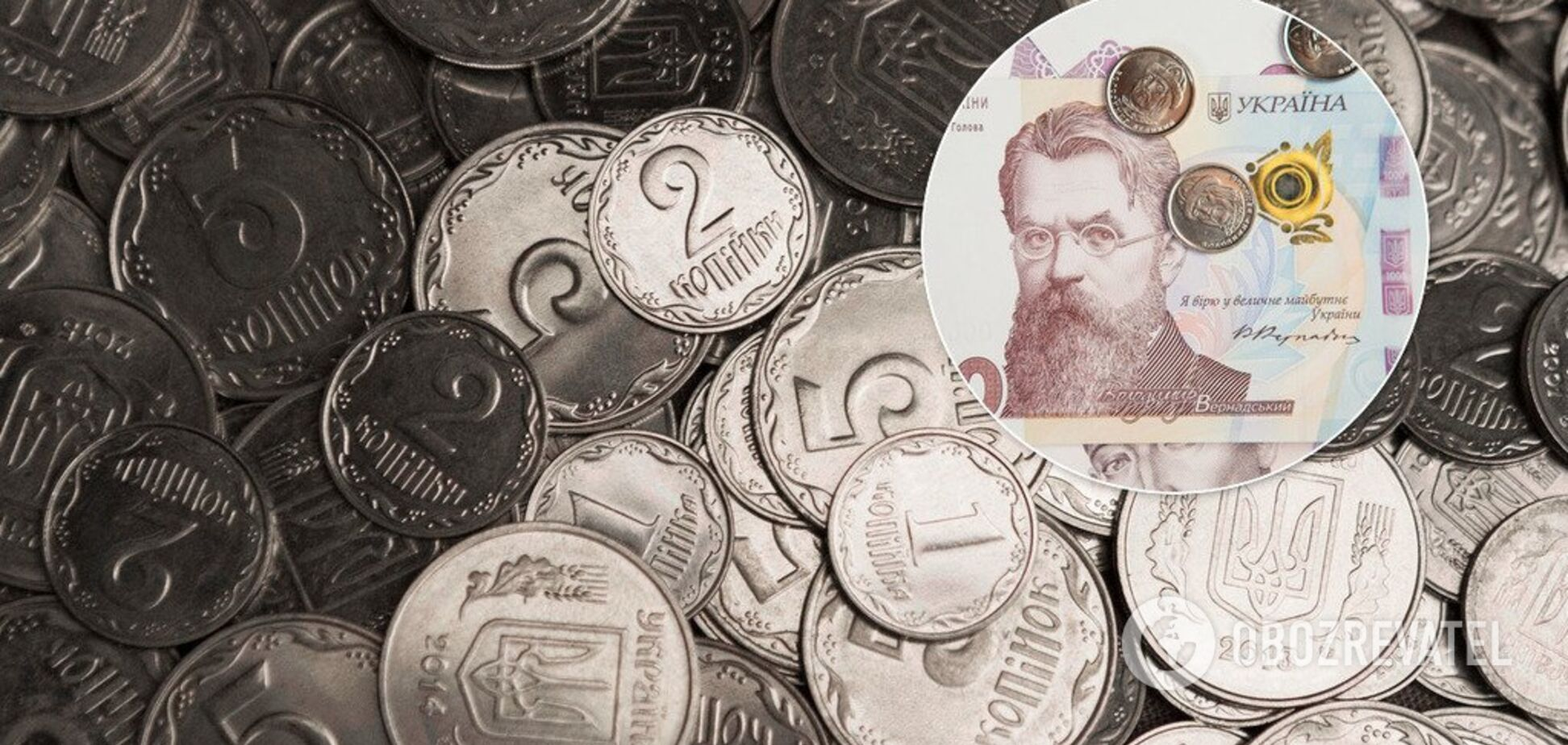 В Украине исчезнет часть купюр и монет: чем можно будет платить