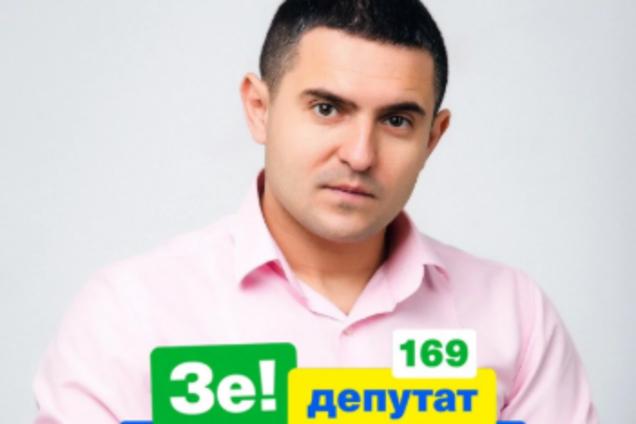 Александр Куницкий
