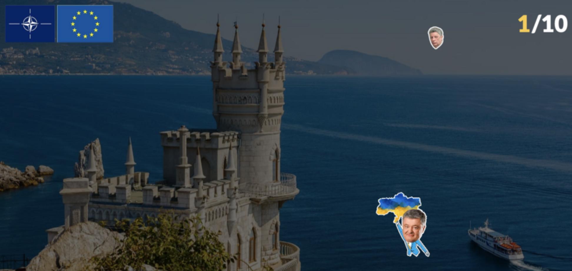 'Еле прошел!' Патриотическая игра об Украине взорвала сеть