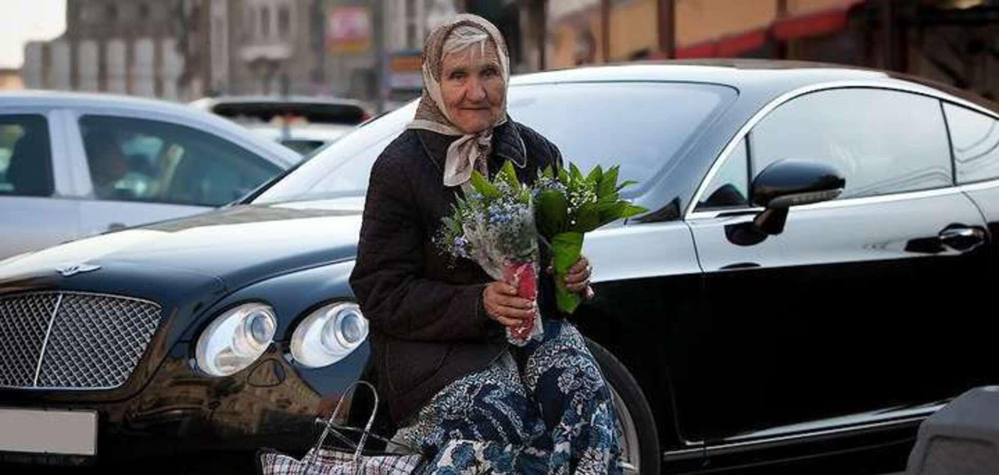 'Любим прибедняться': экономист рассказала о бедности в Украине