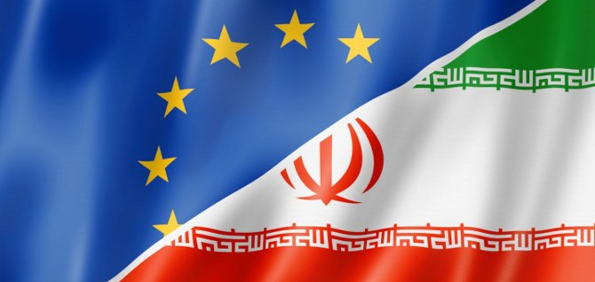 В ЕС придумали дерзкий способ обхода санкций США