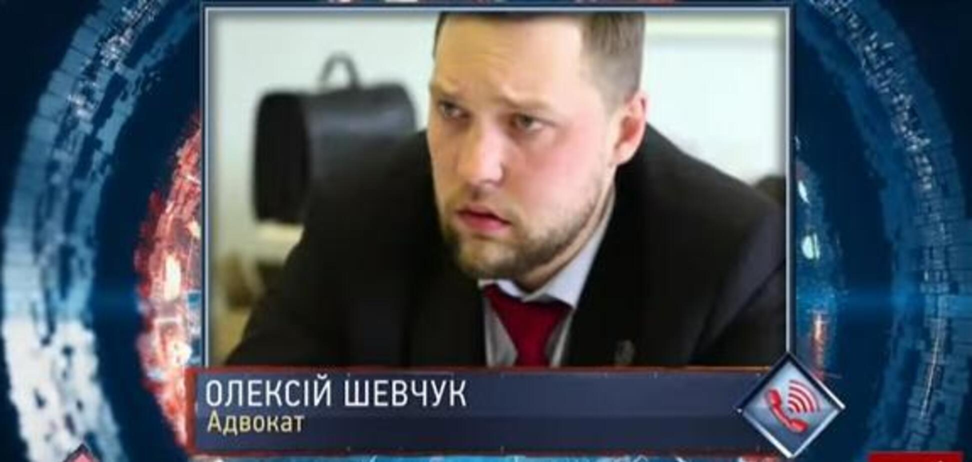 Олексій Шевчук в телеефірі