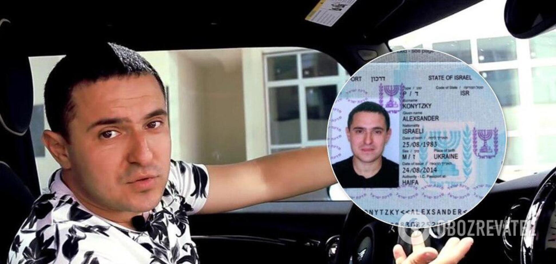 'Слуга народу' Куницький з Харкова їздив до Росії за ізраїльським паспортом