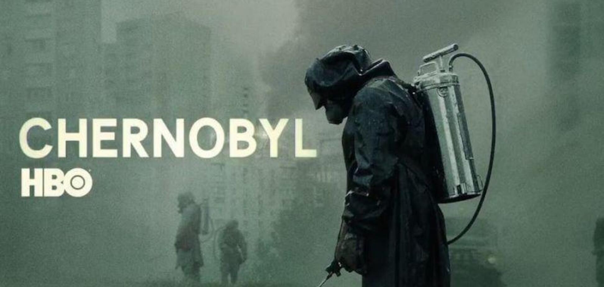 'Чернобыль' от НВО: где смотреть все серии