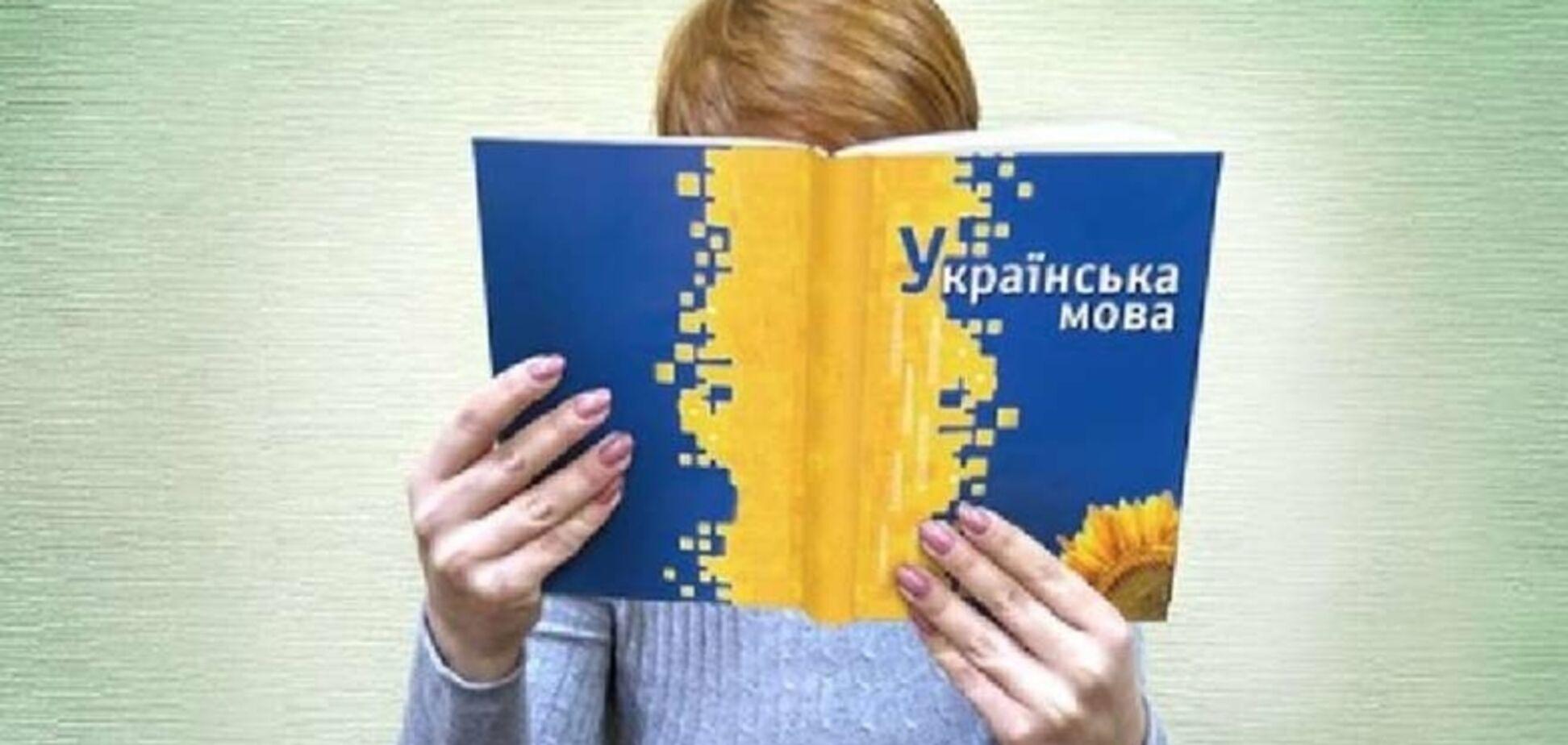 Автохтон, фавна и дитирамб: новое украинское правописание вступило в силу