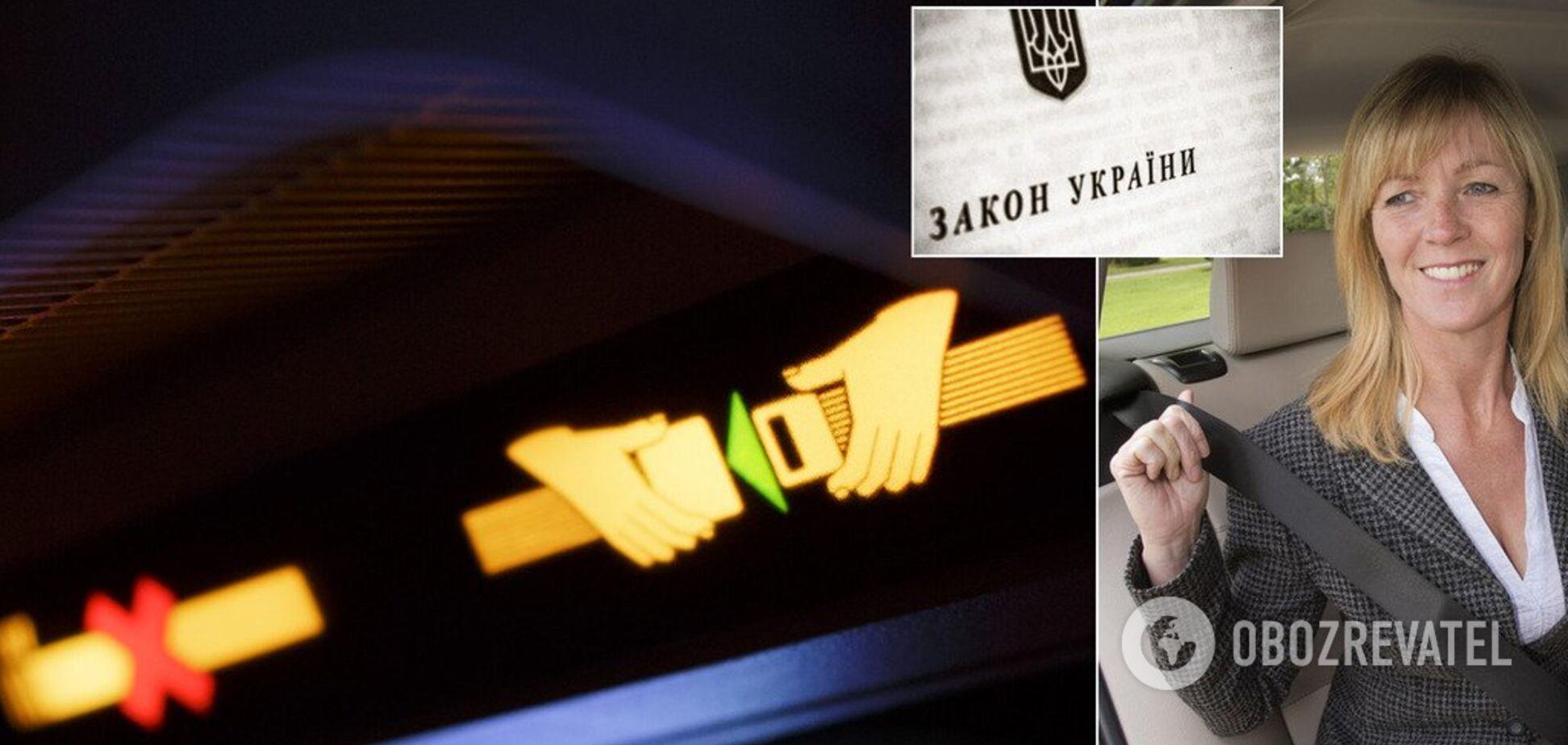 Штрафи збільшать у 10 разів: в Україні оголосять війну порушникам на дорогах