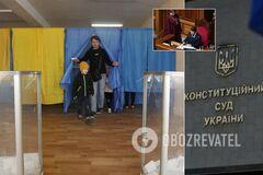 Без скандалов не обойдется: выборы в Раду под угрозой