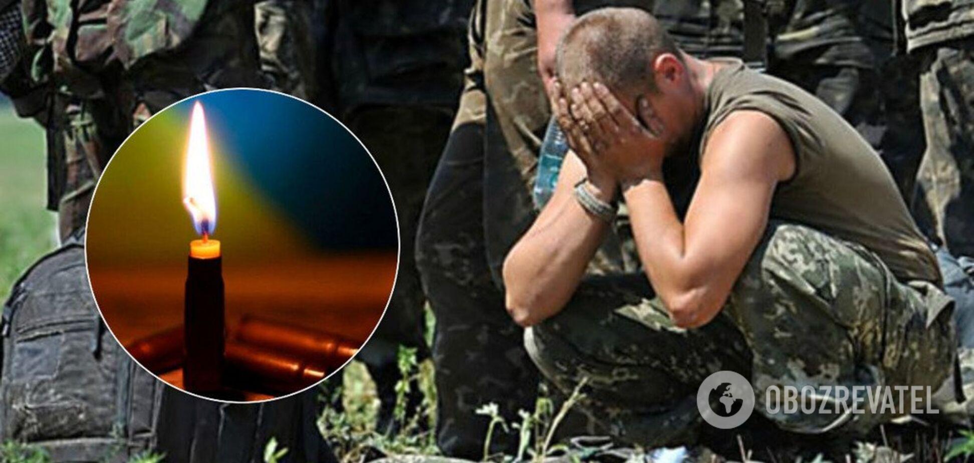 Похоронят в закрытом гробу: как погиб украинский сапер на Донбассе