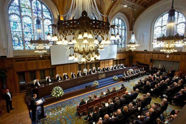 Міжнародний суд ООН у Гаазі