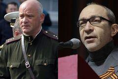 Съезд 'двухген' в Харькове: 'игры' Кернеса опасны для Украины