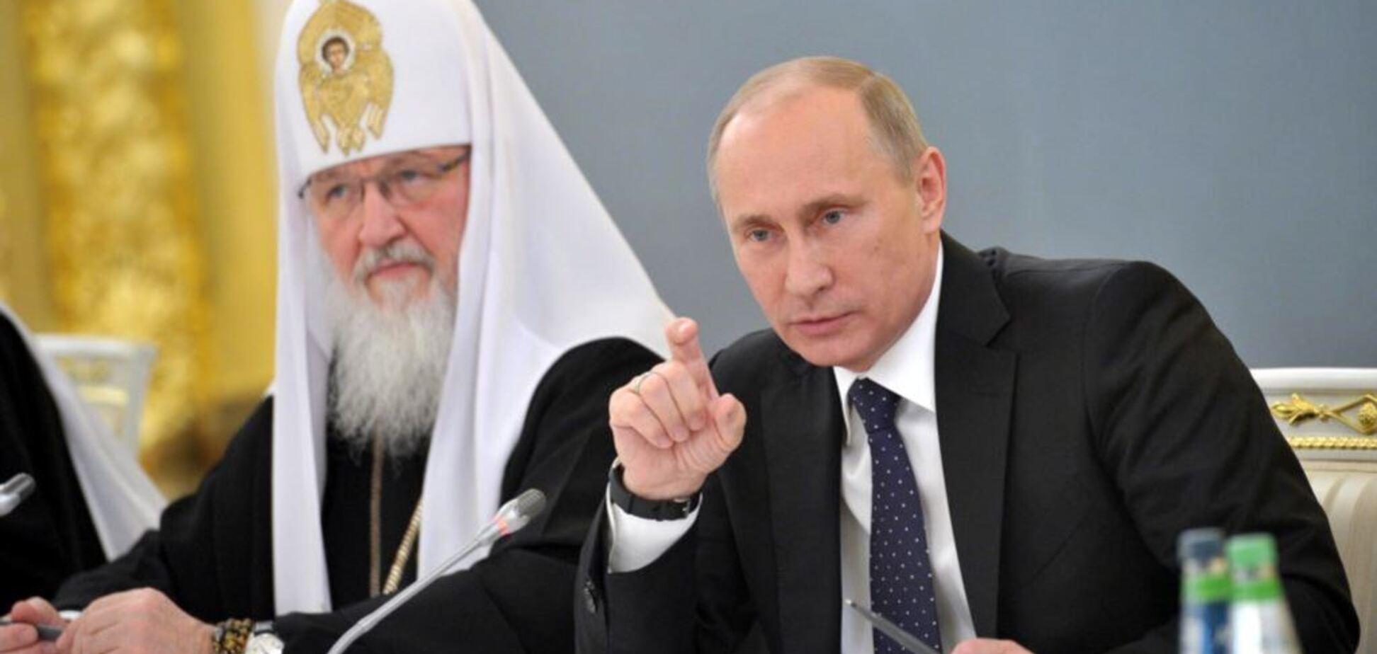 'Другий Ватикан': в Україні розкусили план РПЦ на Томос