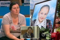 Вбивство Дарини Лук'яненко: в поведінці матері підозрюваного помітили дивні факти