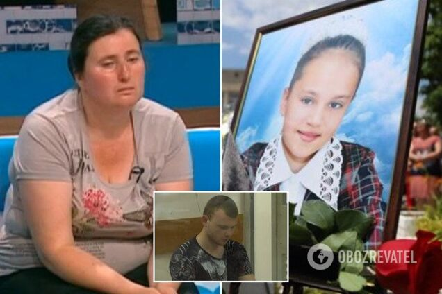Мать и подозреваемый Николай Тарасов, а также убитая Даша Лукьяненко