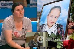 Мати вбивці Даші Лук'яненко знала про злочин: несподівані дані поліграфа
