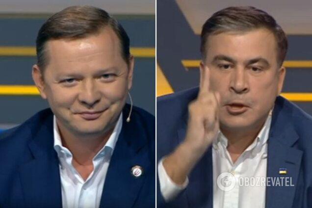 Ляшко vs Саакашвили