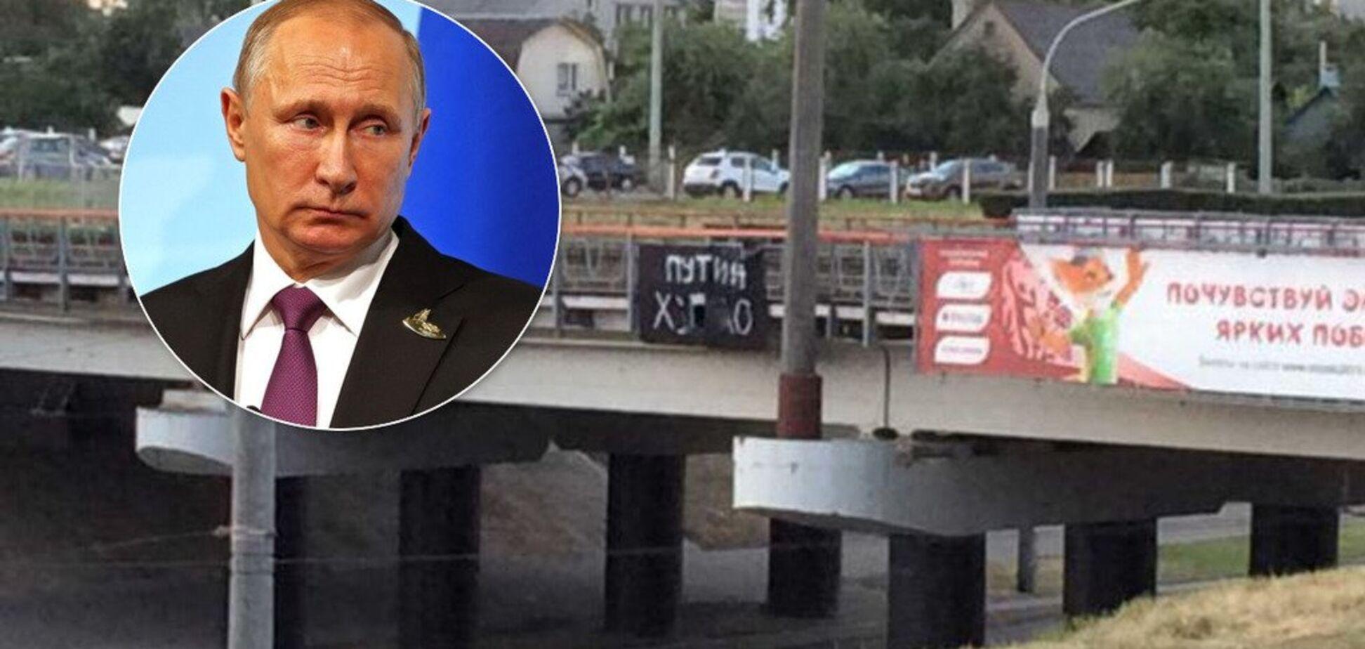 'Путин х**ло': президента РФ на Европейских играх встречают оскорбительными баннерами