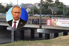 'Путін х**ло': президента РФ на Європейських іграх зустрічають образливими банерами