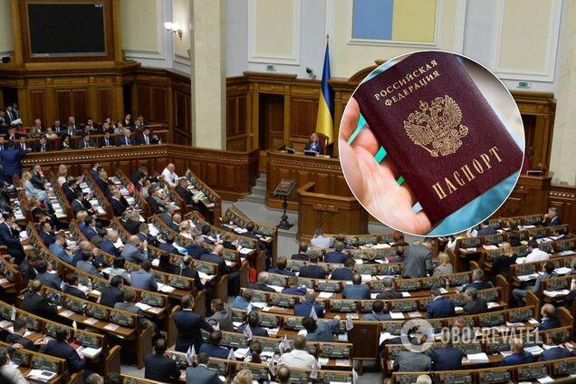 Паспорта России на Донбассе