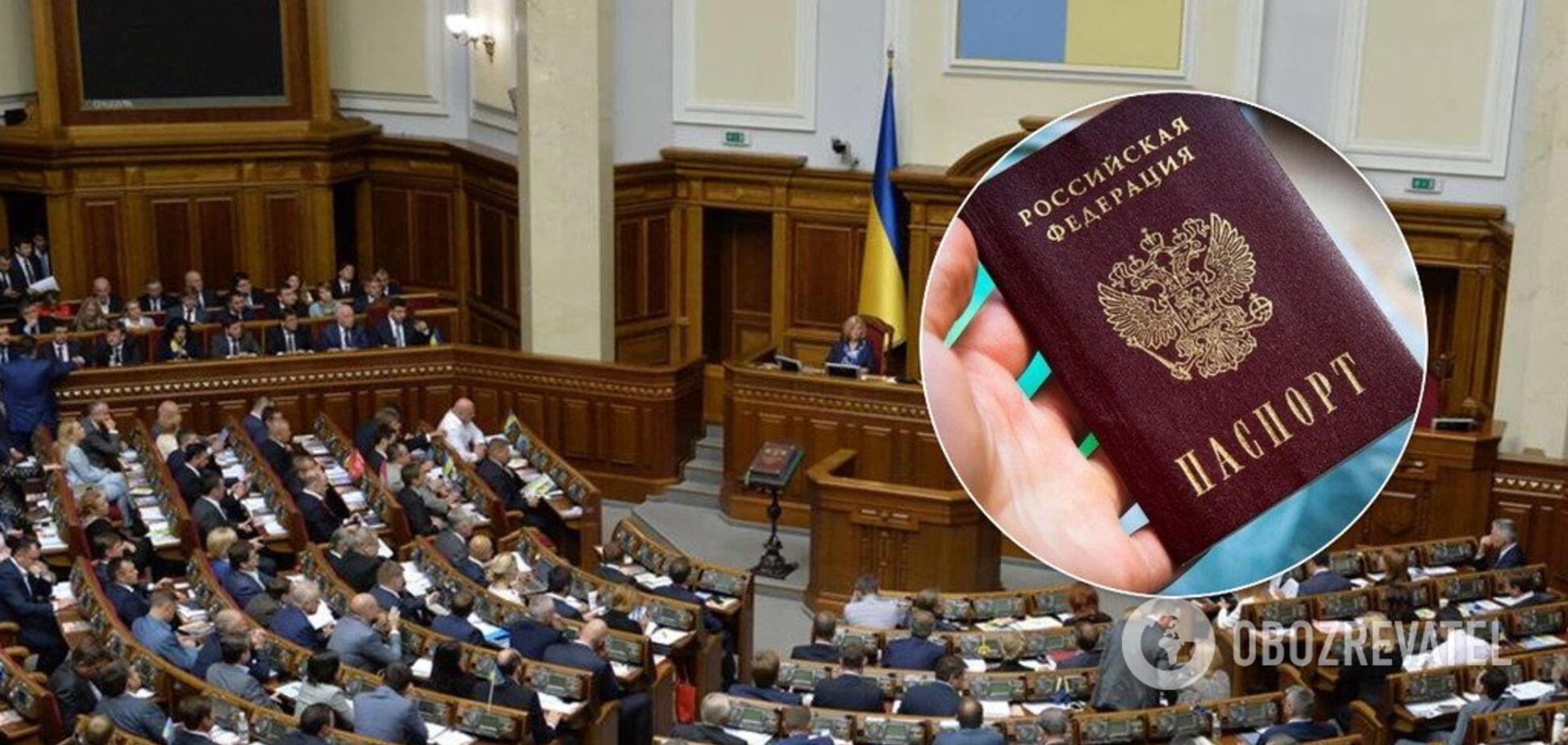 На Донбассе будут отбирать имущество за паспорта РФ