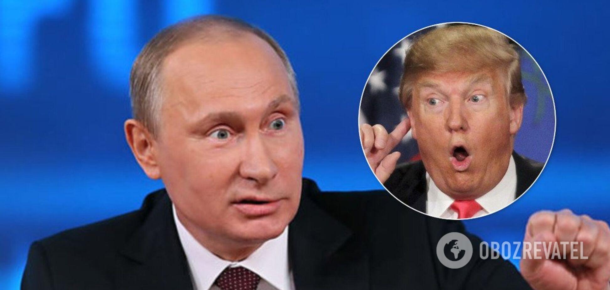 Путин попал под раздачу из-за конфуза Трампа