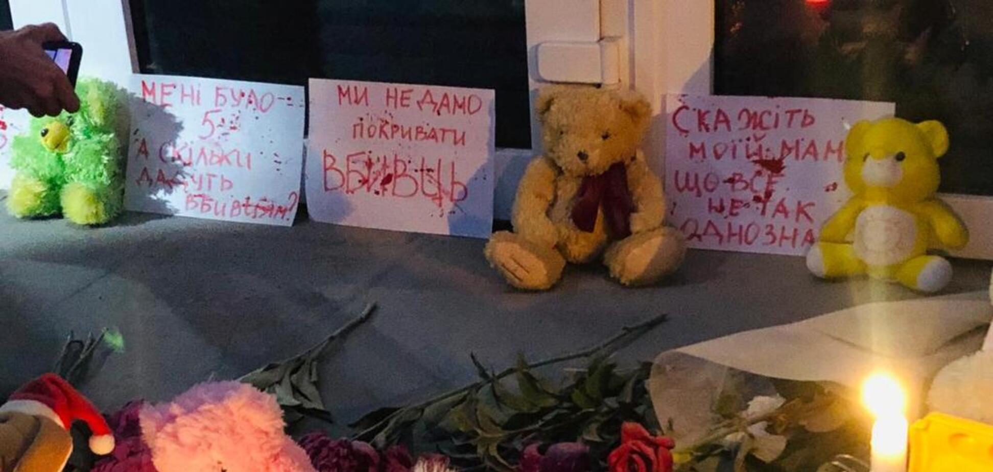 'Это — дно! Тв*ри!' В Киеве вспыхнул новый скандал из-за убитого копами мальчика