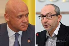 Кернес и Труханов