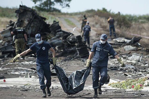 Катастрофа MH-17