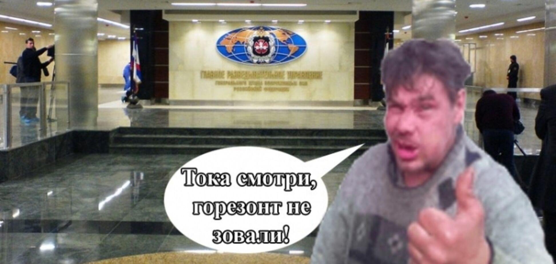 """Российская разведка в Украине всплыла через """"квартирный вопрос"""""""
