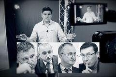 Кто станет главным силовиком при президенте Зеленском?