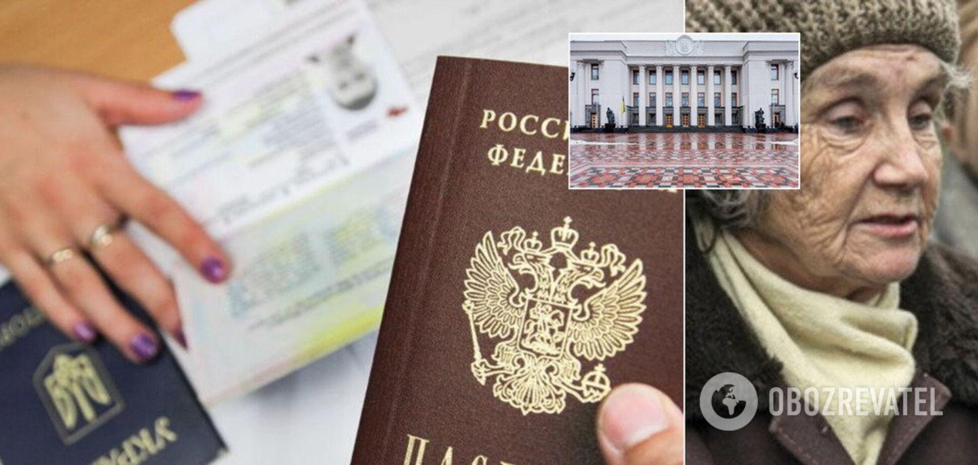 'Вони зрадники!' В Україні заговорили про конфіскацію майна жителів Донбасу. Розгорівся скандал