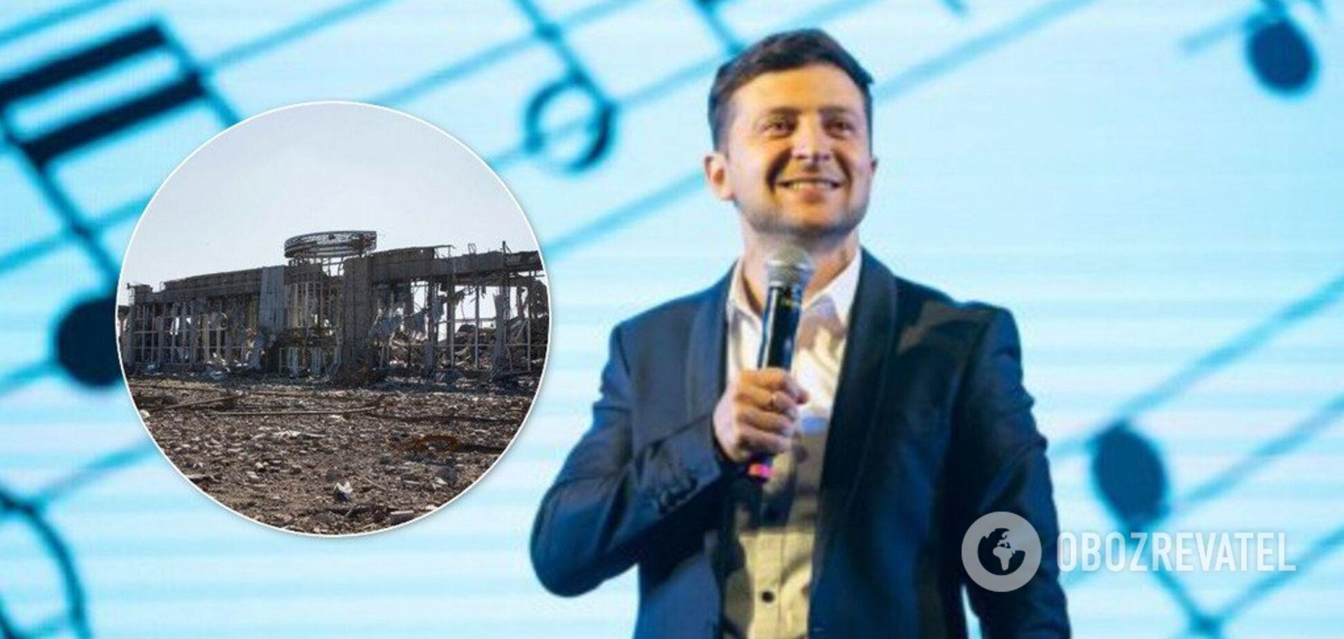 'У нас есть план': Зеленский предложил олигархам дать денег Донбассу