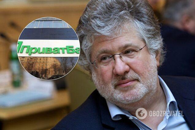 Шестой апелляционный административный суд Киева начнет рассмотрение апелляции государства на решение об обжаловании неплатежеспособности ПриватБанка