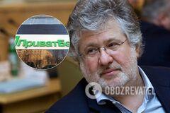 ПриватБанк повернуть Коломойському? Монобільшість відклала закон про заборону