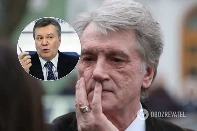 Ющенко и Янукович