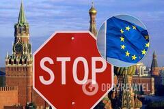 'Видатна стійкість': ЄС вказав на непотрібність санкцій Путіна