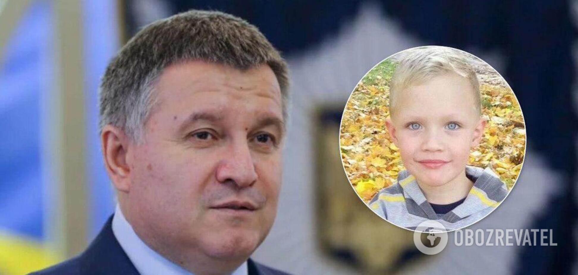 Убийство ребенка под Киевом: Аваков сделал заявление об отставке