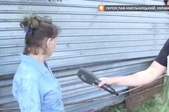 Копы убили 5-летнего мальчика под Киевом: в сети появились фото фатального места