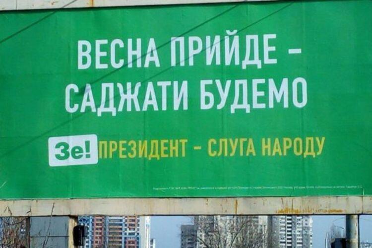 Рябошапка звільнив Матіоса з посади заступника Генпрокурора - Головного військового прокурора - Цензор.НЕТ 5158