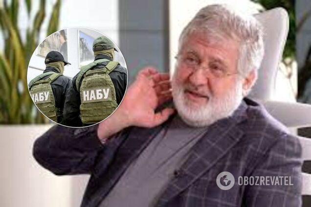 """НАБУ """"связали руки"""" из-за компании Коломойского"""